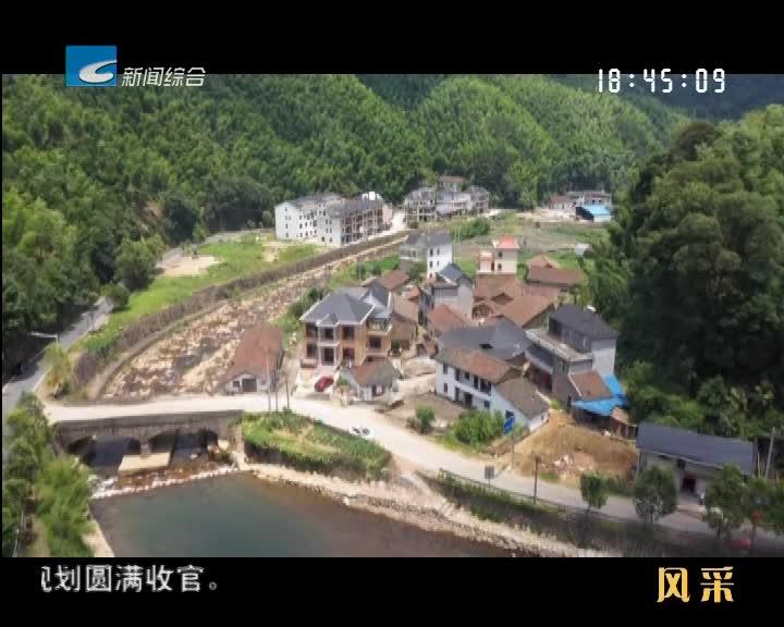 【风采】遂昌:精准发力  全面打赢脱贫攻坚战
