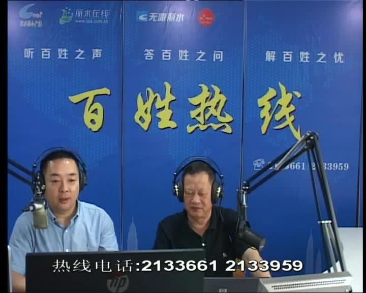 景宁畲族自治县市场监督管理局的党组书记、局长 林一兵
