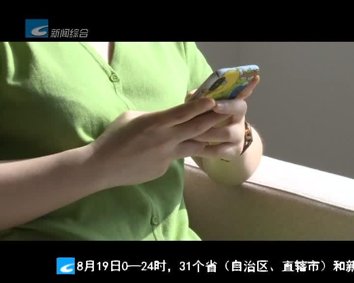 """【瓯江警视】年轻人小心被""""套路"""""""