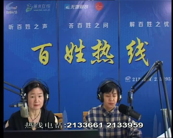 丽水市园林管理局副局长 姚菊俊
