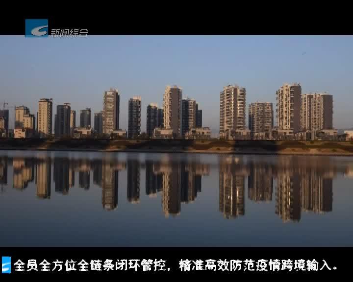 【自然资源之窗】脚步丈量城市 绘图秀美丽水