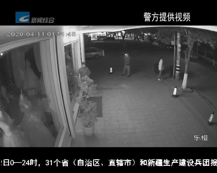 【瓯江警视】失防的玻璃门