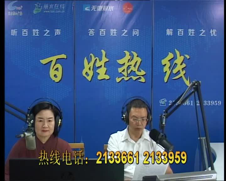 庆元县财政局副局长 杨进林