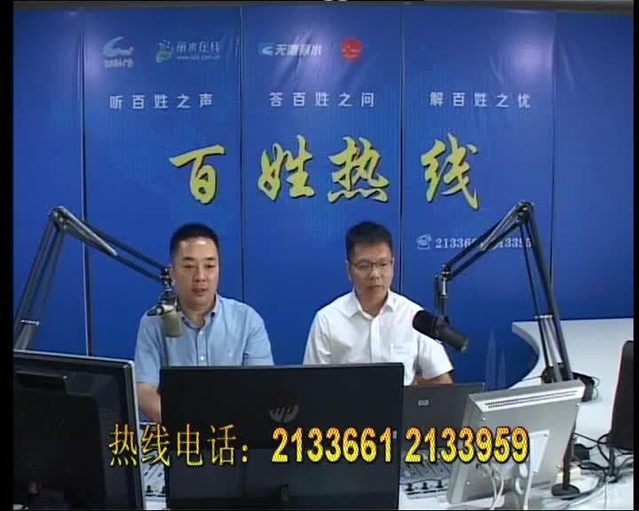 松阳县财政局总会计师 吴振宏