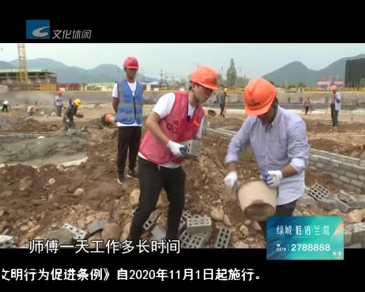 """""""致敬高温下的劳动者"""":记者体验砌砖工人辛劳"""