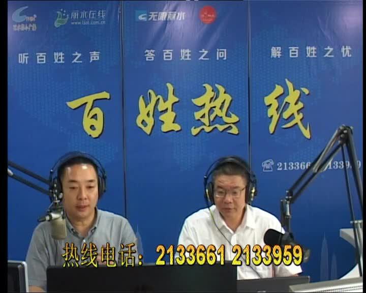 遂昌县财政局党组书记、局长 张宗渭