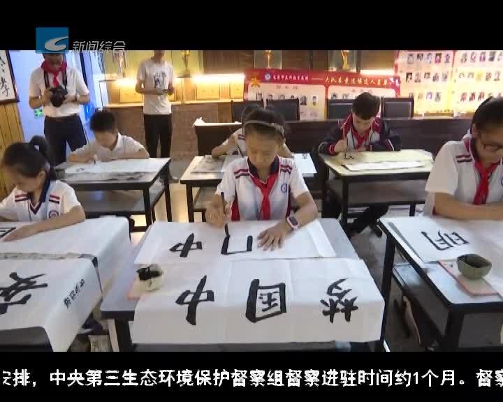 丽水市第23届全国推广普通话宣传周启动仪式在龙泉举行