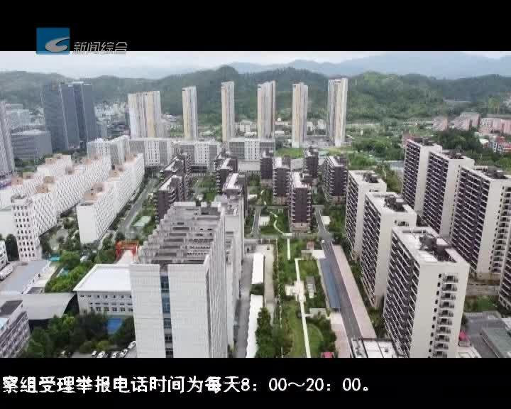大力推进城中村改造:城西公寓(三期)第三次抽签大会今天举行