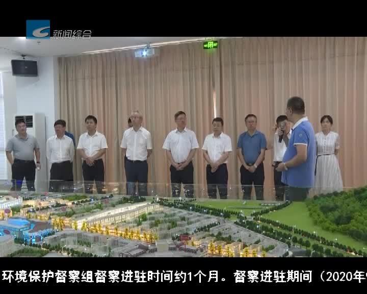 共谱东西部扶贫协作新篇章 吴晓东会见巴中市党政代表团一行