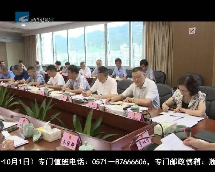 市四届人大常委会召开党组会议