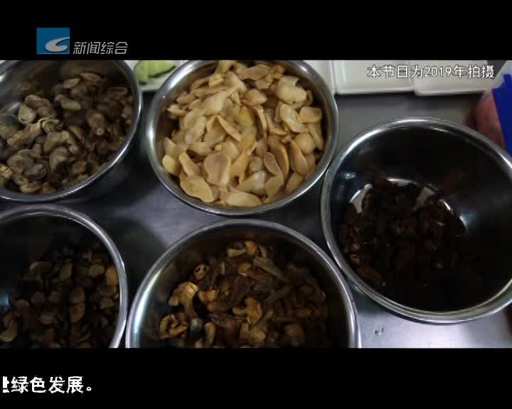 """【寻味】探寻""""魔幻菇林"""" 品味养生蘑锅"""