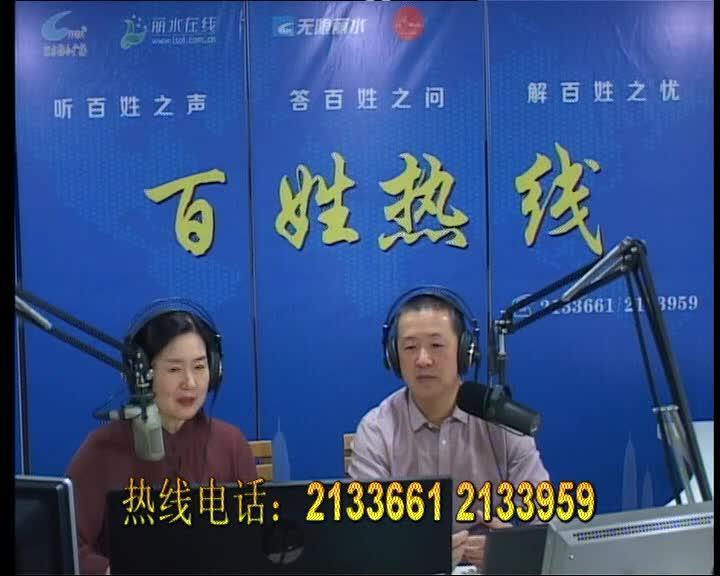 景宁县财政局党组成员、副局长 吴凌峰