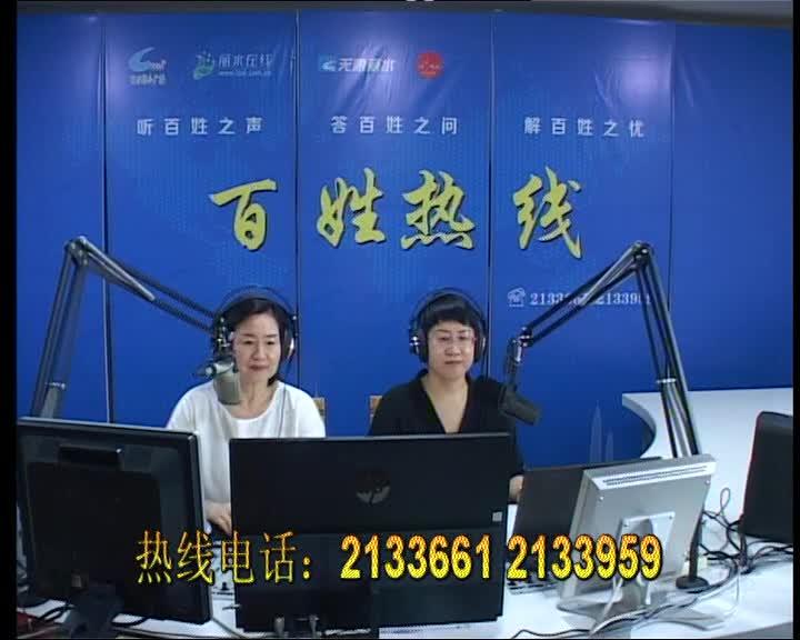 云和县财政局党组成员、副局长 黄金娟