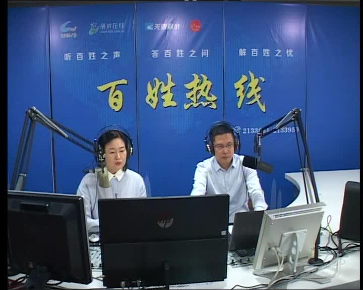 丽水市统计局副局长、第七次人口普查领导小组办公室主任 谢永平
