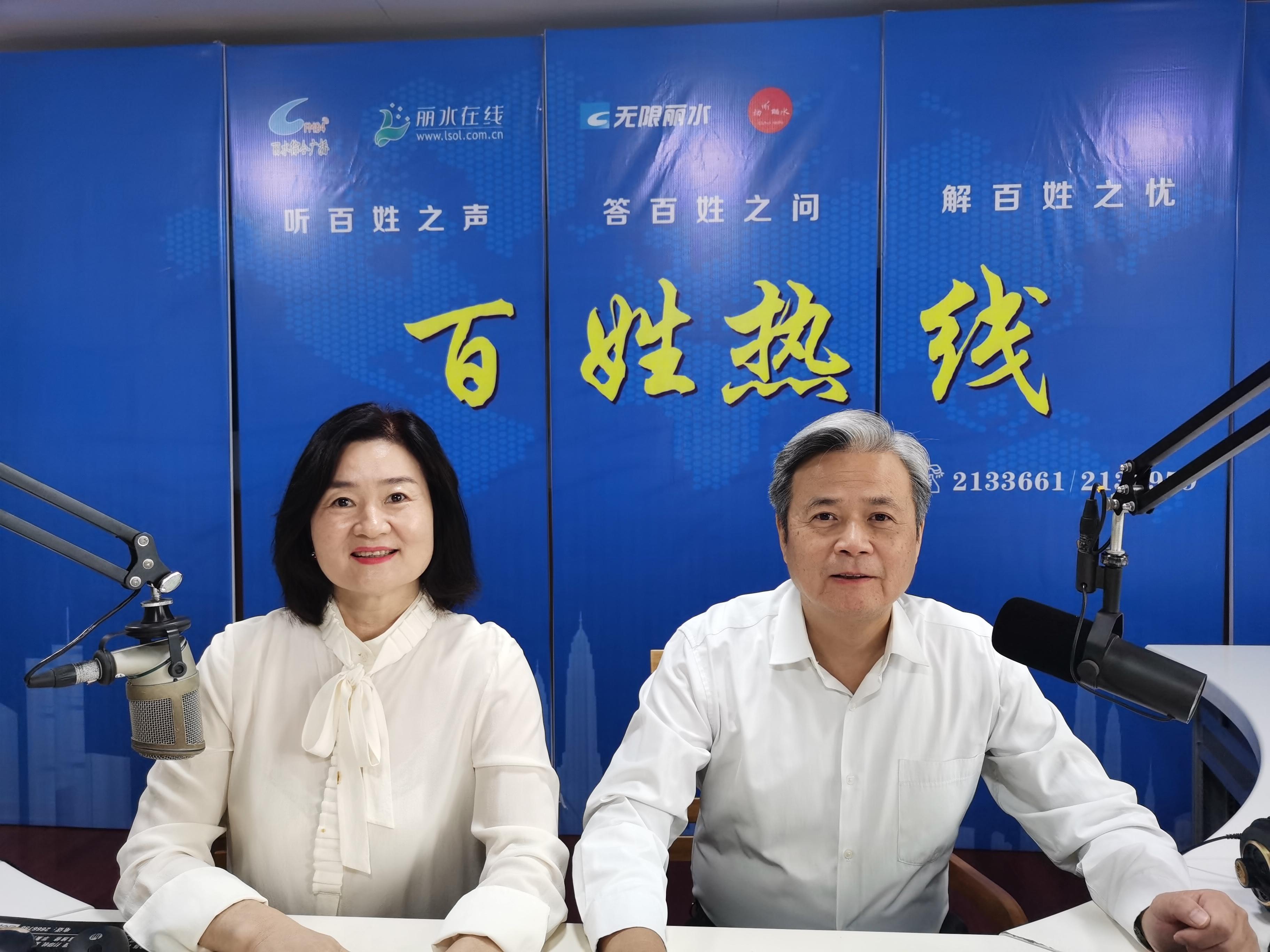 丽水市文化和广电旅游体育局党组书记 陈子民