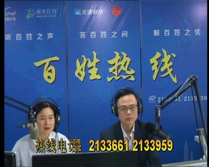 中国联通丽水市分公司副总经理 刘延安