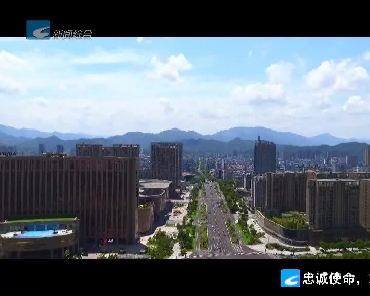 """第九届""""智汇丽水""""人才科技峰会10月23日起召开"""