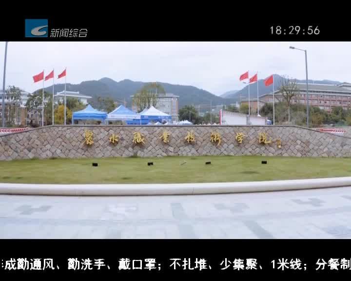 """【丽水先锋行】让年轻老总到党政部门""""上班""""去"""