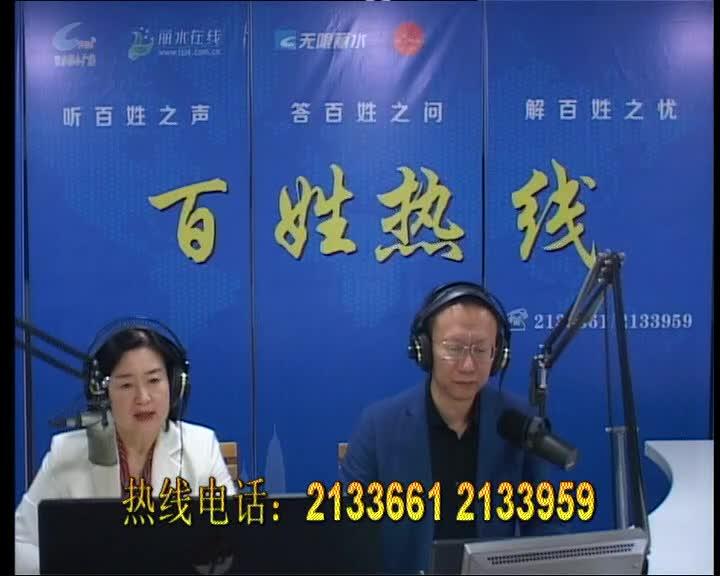 龙泉市人民医院党委副书记、副院长 徐宇