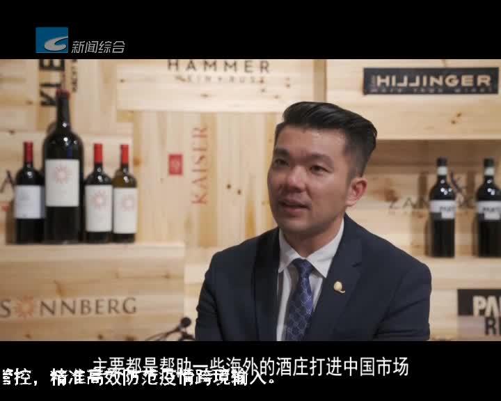 【风采】萧俊文:侨博会成就我  我愿与它共成长