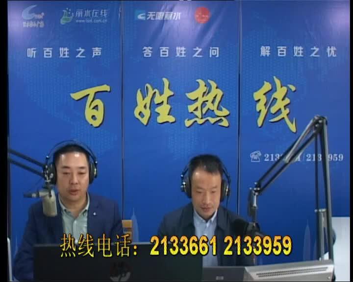 庆元县人民医院医共体党委书记  管廷勇