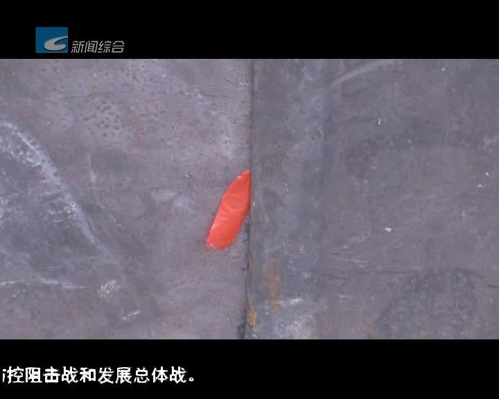 【瓯江警视】家门口的  神秘红绳