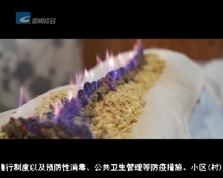 【健康丽水】药香溢满松阳城  中医药复兴地建设正当时