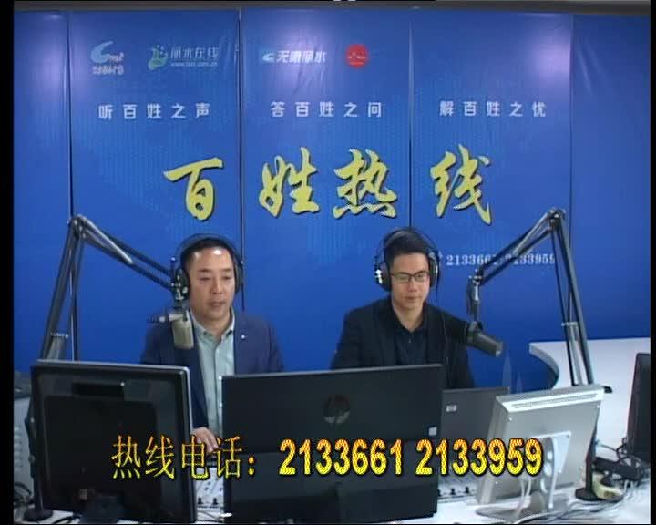 丽水市生态环境局庆元分局局长 范修亮