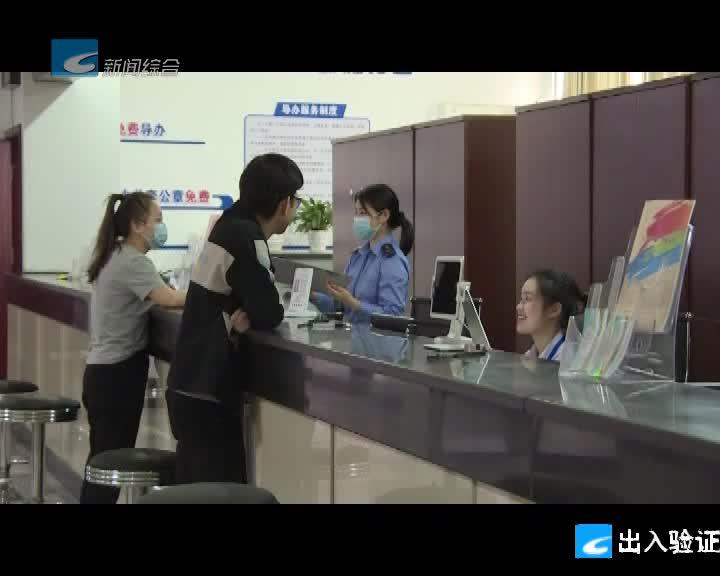 """最多跑一次次皱起:青田长棍上:联通海内外 为侨服务""""跑""""出加速度"""
