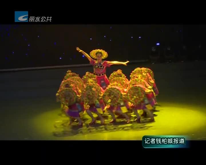 2020莲都区社区(乡村)文化艺术节的舞蹈大赛举行决赛