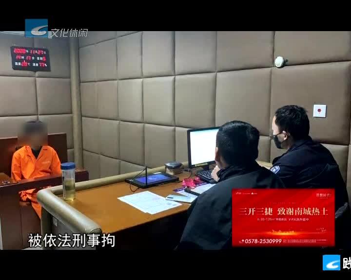 男子网吧偷手机 民警两小时破案