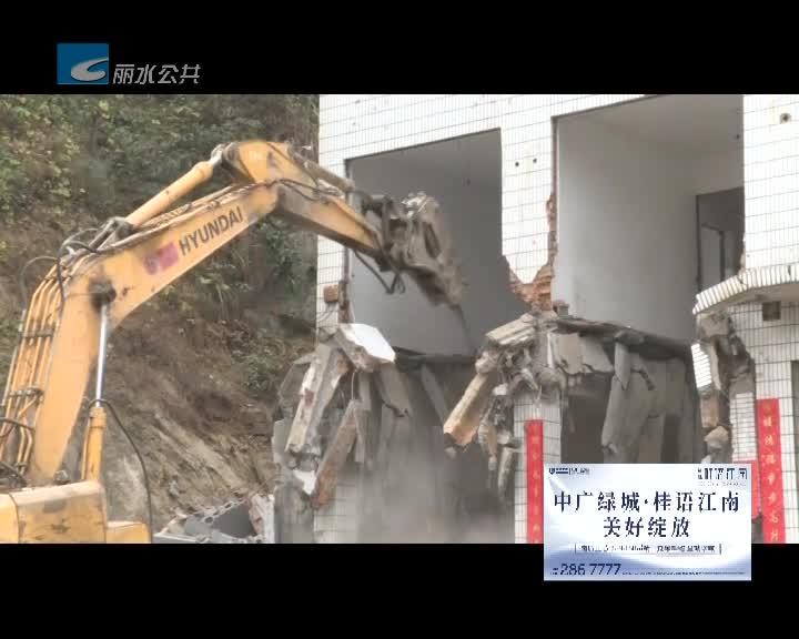 关注重点项目:330国道塔腊公路莲都段改建工程征收范围启动拆除 本月将开工建设