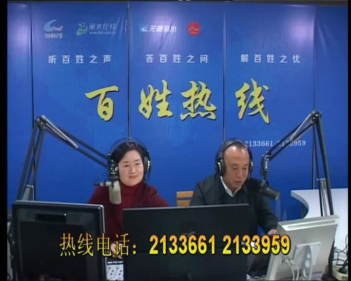 庆元县竹口镇党委副书记、镇长 徐和青