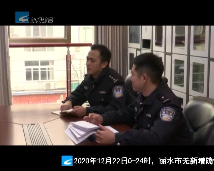 【瓯江警视】断卡 斩断2亿资金