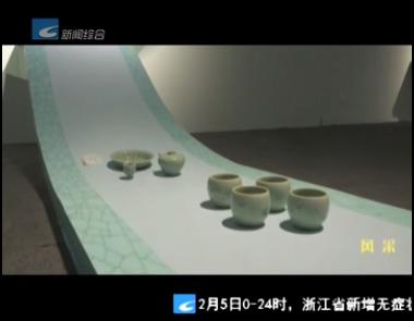【风采】龙泉:8090——龙泉青瓷的年轻艺人