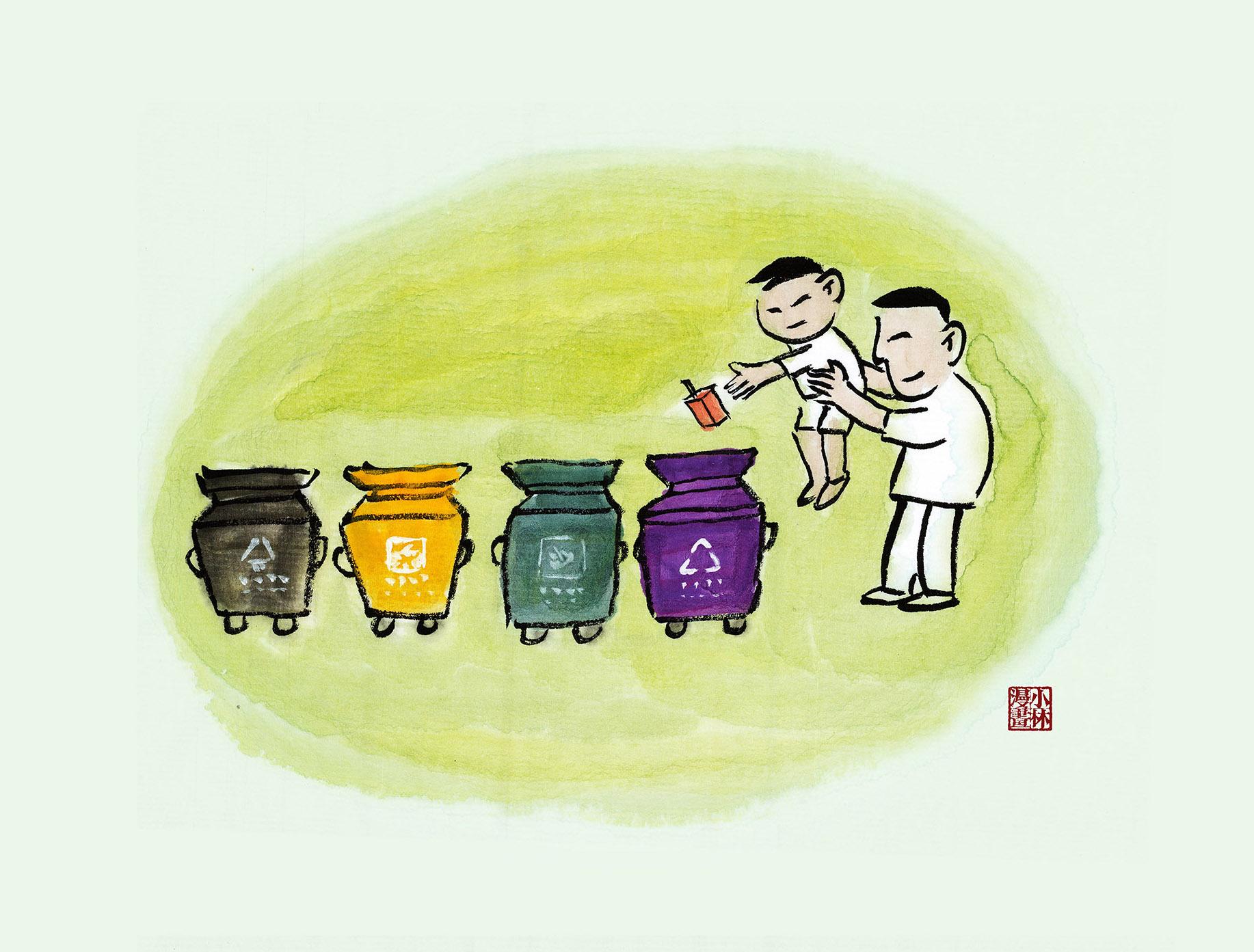 让四处蔓延的垃圾回归万物应有的循环