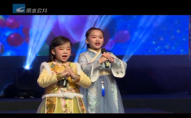 【欢乐天地】2021丽水广电之星语言盛典