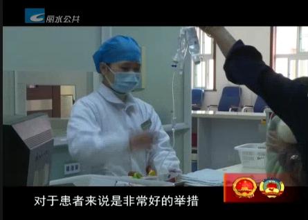 代表手记:吴少琴:推进医疗机构数字化改革 推动医疗信息共享