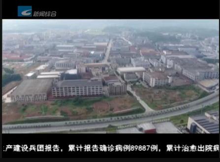 """以""""丽水之干""""担纲""""丽水之赞"""":2020年缙云县规上工业增加值增速位列全市第一"""