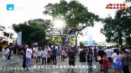 【莲都新闻】2021.7.6
