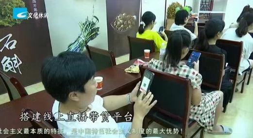 【莲都新闻】2021.7.11