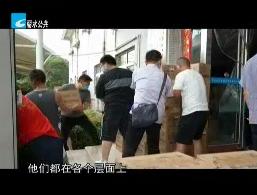 弘扬践行社会主义核心价值观:纳爱斯千万消毒除菌产品驰援河南灾区