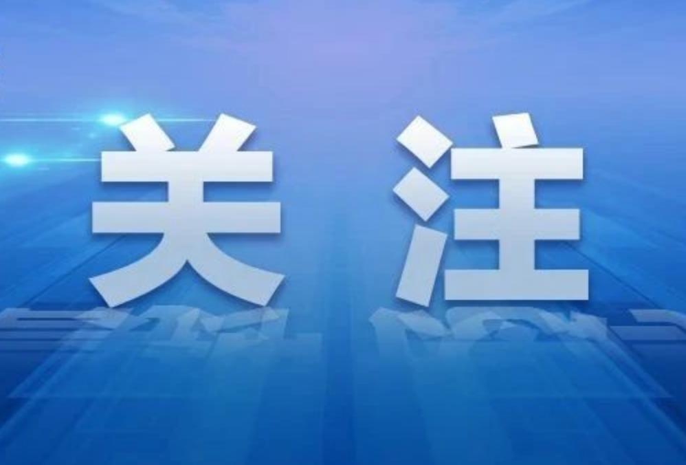 """嘉兴-丽水组团打造美丽城镇 开启全省首个美丽城镇版""""山海协作"""""""