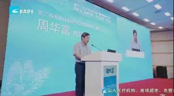 """【风采】庆元县组建""""7+1""""产业链团队全力招商引智"""