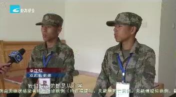 处州国防:双胞胎兄弟携手入伍 共圆军营梦
