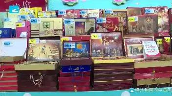 我们的节日·中秋:探访月饼市场:个别新款月饼卖断货 传统口味仍受青睐